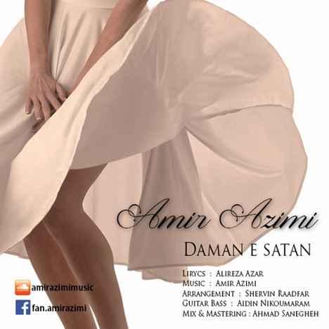 Amir Azimi Damane Satan