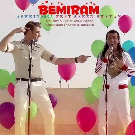 Ashkin0098 - Bemiram