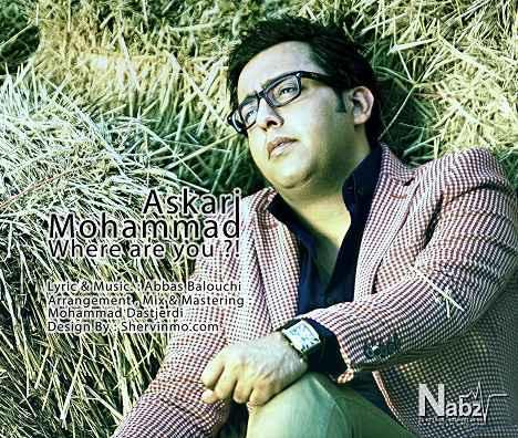 Mohammad Askari Kojayi