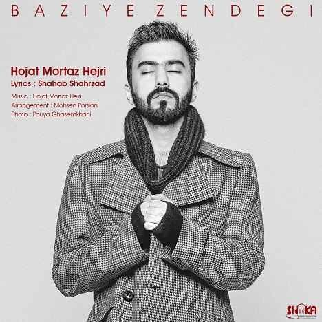 Hojat Mortaz Hejri