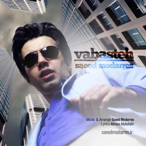 Saeed Modarres Vabasteh